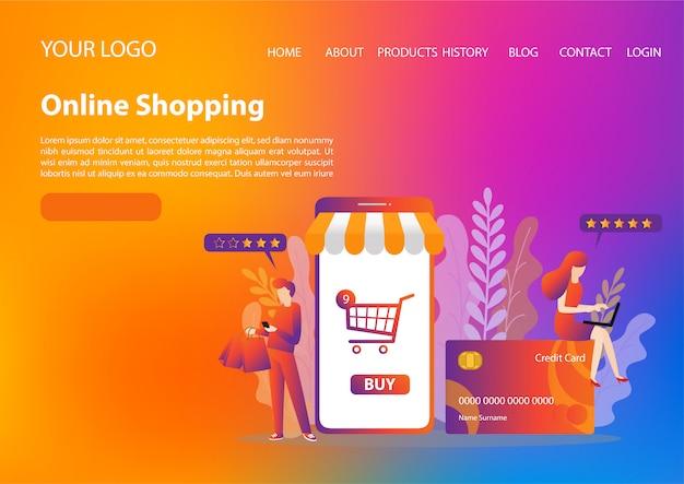 オンラインショッピングの概念のベクトルテンプレート。フラットイラスト