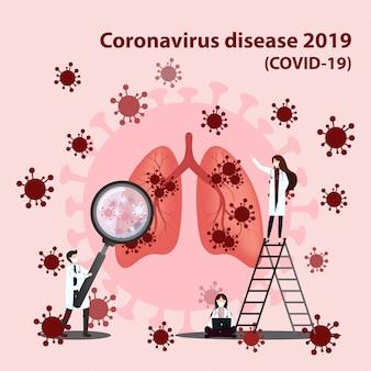 Коронавирусная болезнь, концепция медицинской консультации, исследование с ученым и врачом