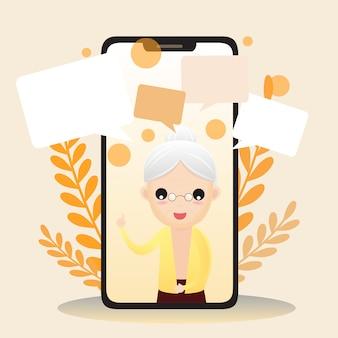 スマートフォンで高齢者のキャラクターのイラスト。スマートフォンビデオ通話を使用して高齢者の家族カップルの男性と女性のコミュニケーション。話している高齢者