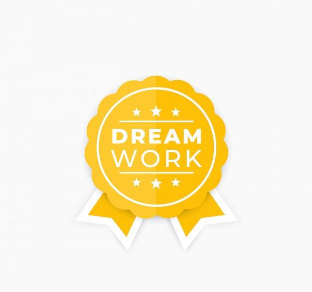 Значок мечты