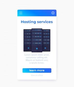 Услуги хостинга, дизайн интерфейса мобильного приложения