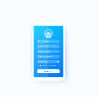 Регистрация, мобильное приложение пользовательского интерфейса