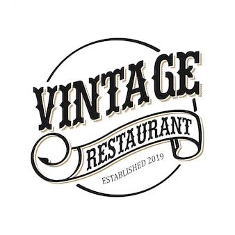 レストランの食べ物や飲み物のビンテージロゴ
