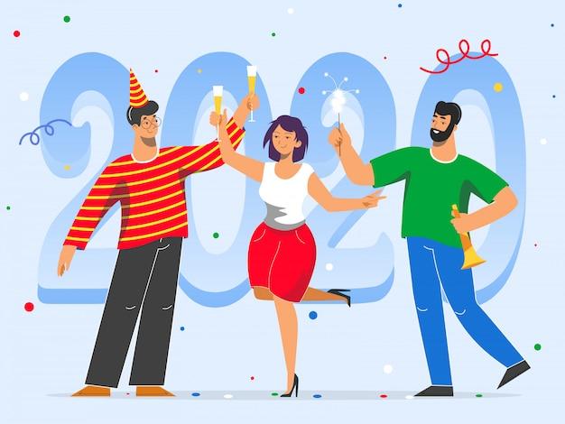 Новый год в компании друзей