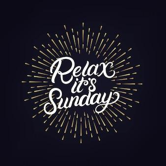 日曜日の手書き文字をリラックスしてください。