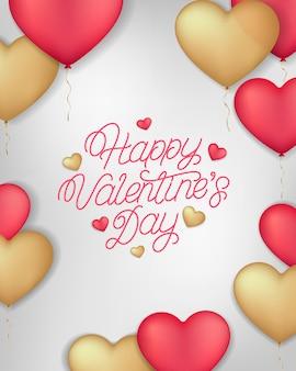 幸せなバレンタインデー手書きレタリング