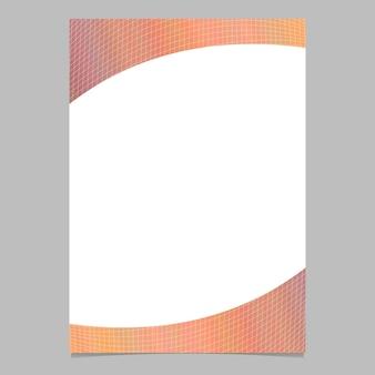 抽象的なグラデーショングリッドパンフレットテンプレートの背景デザイン