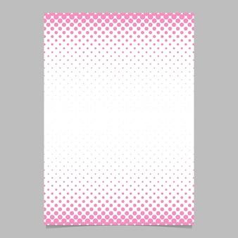 単純な抽象的なハーフトーンドットパターンのパンフレットのデザインテンプレート - ベクトル文書の背景イラストと円のパターン