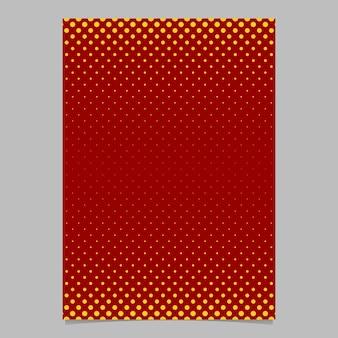 レトロなハーフトーンドットパターンのパンフレットのテンプレート - ベクトルポスターの背景のイラストと円形のパターン