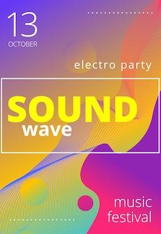 電子音楽ポスター。現代のクラブパーティーのチラシ。抽象的なグラデーション音楽の背景。音楽祭カバー