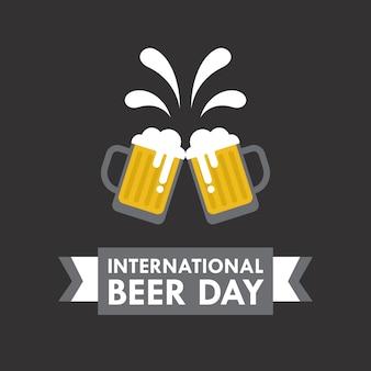 フラットスタイルの国際ビールの日のベクトルイラスト