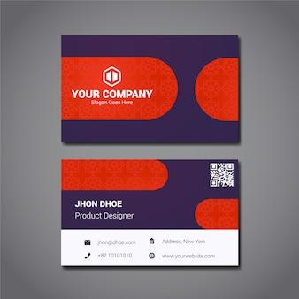 Красная и синяя визитная карточка