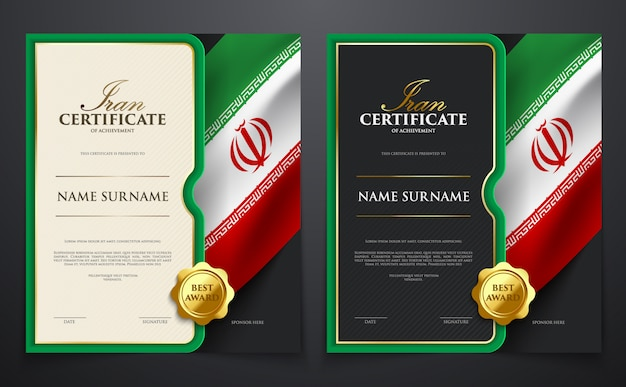 Набор шаблонов иранских сертификатов