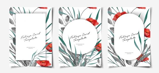 シンプルな葉と赤い花の水彩画チラシセット