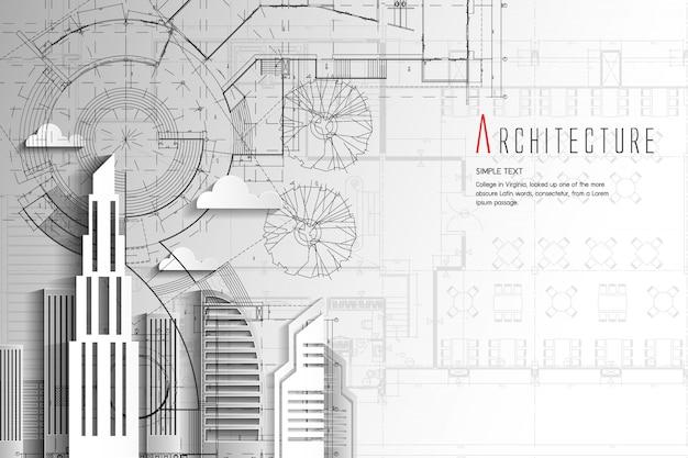 Архитектура и синий фон.