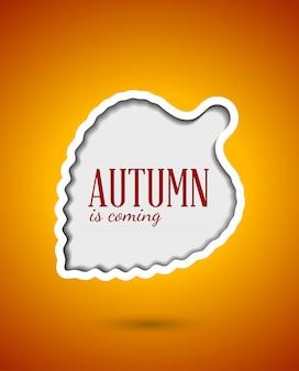 秋の葉のフレームを切り取る