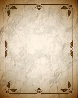Мятая коричневая рамка с орнаментом