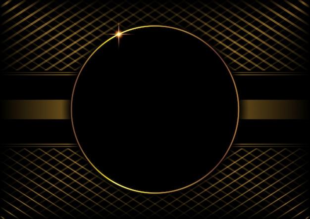 ブラック&ゴールドの対称的な作曲の背景