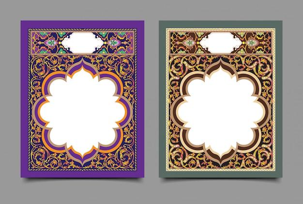 Исламское цветочное художественное украшение для внутренней обложки молитвенника