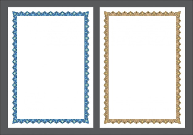 Исламское искусство граница и рамка для внутренней молитвенника, готово добавить текст