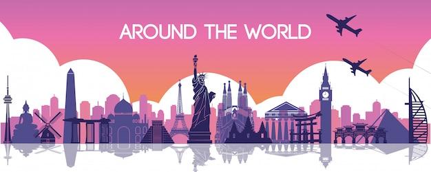 世界の有名なランドマーク、旅行先