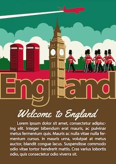 タイポグラフィのイギリスのランドマークのパンフレット