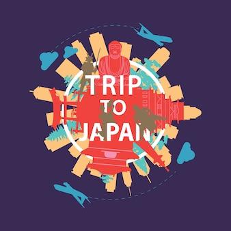 日本の有名なランドマークのシルエットのオーバーレイスタイル