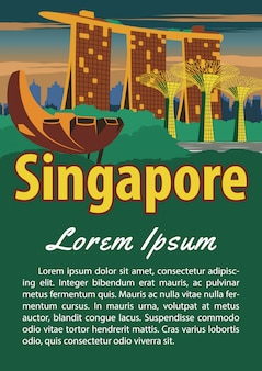 Шаблон постера в сингапуре