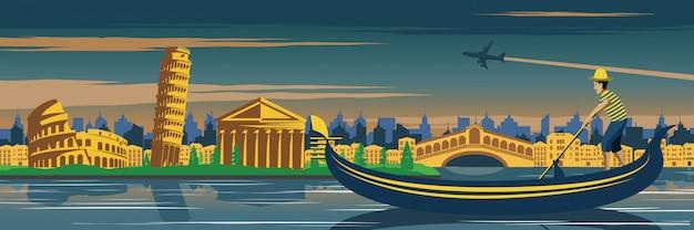 ヴェネツィアのボートとピサの塔