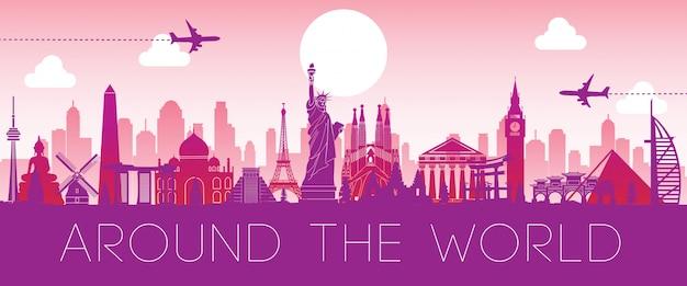 世界的に有名なランドマークピンクのシルエット