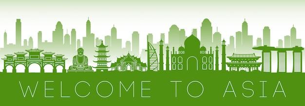 アジアの有名なランドマークグリーンシルエットデザイン