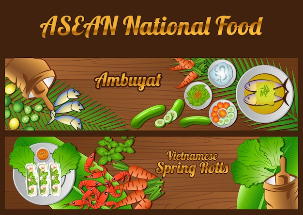 アセアン国立食品