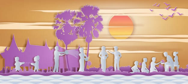 Сонг кран день деятельности тайских людей