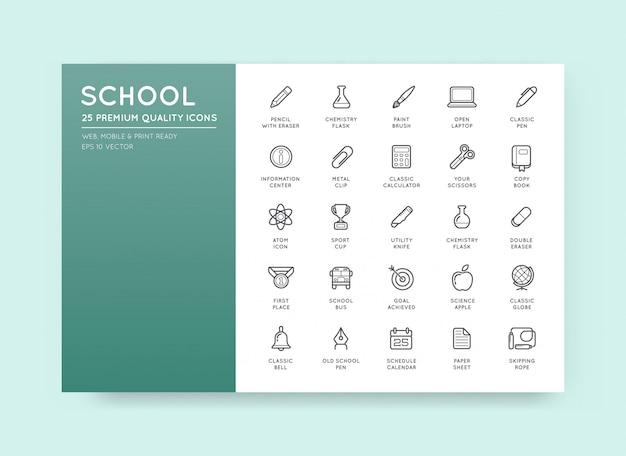 Набор векторных иконок школы