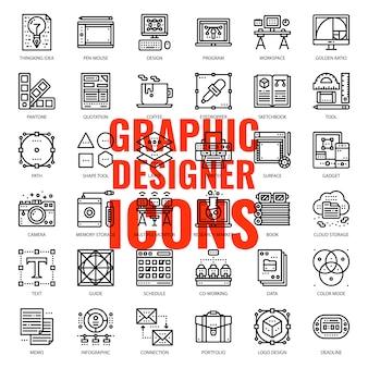グラフィックデザイナーのアイコン