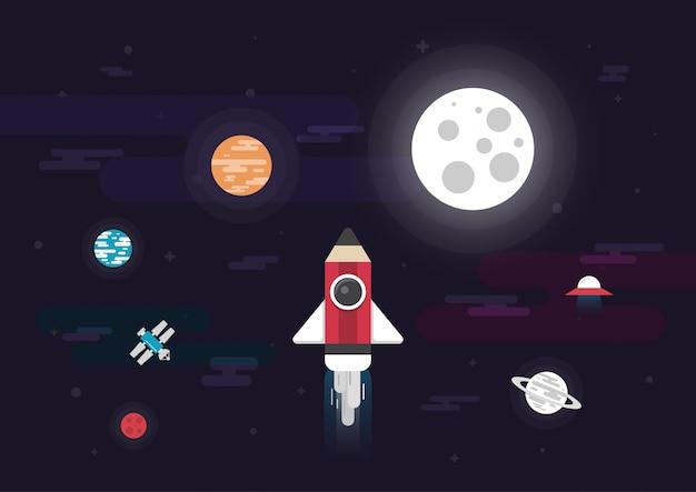 宇宙の鉛筆ロケット