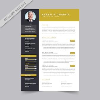 履歴書デザイン