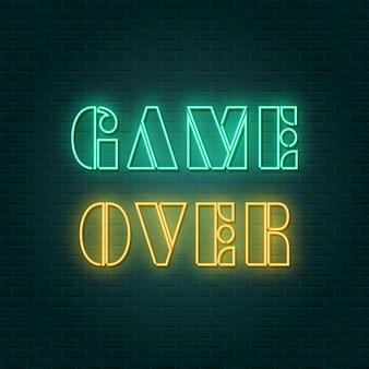 ネオンサインオーバーゲーム