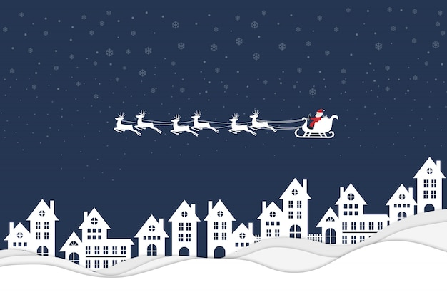 Санта-клаус летит над городом