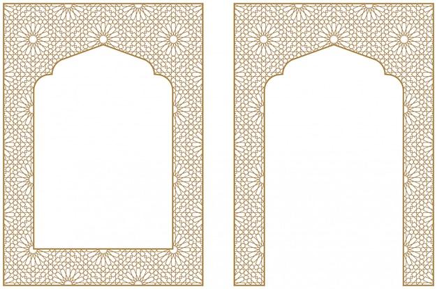 伝統的なアラビア飾りの長方形フレーム
