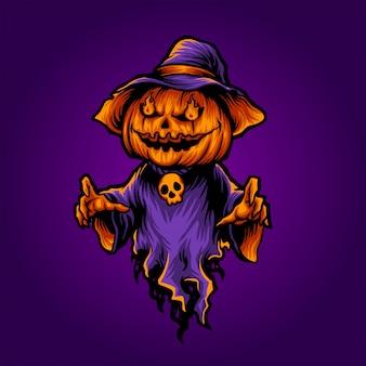 かぼちゃの恐怖