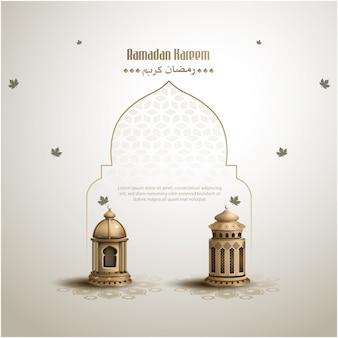 美しい黄金のランタンとイスラムの挨拶ラマダンカリームカードデザイン