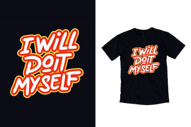 Я сделаю это самостоятельно дизайн футболки типографии