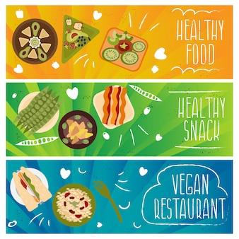 テーマの健康食品、ベジタリアン料理のバナーのセットです。ベクトル図