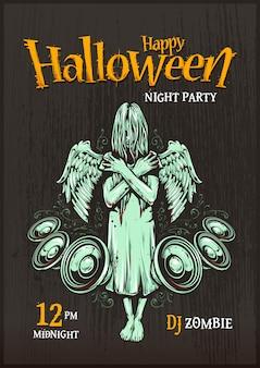 Постер на хэллоуин