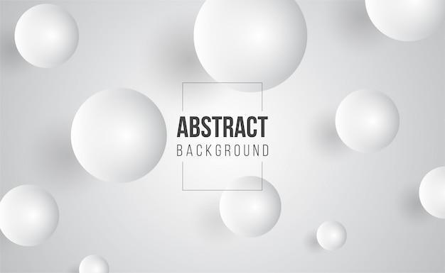 モダンな白の抽象的な背景