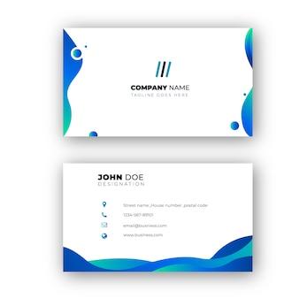 Элегантная корпоративная визитная карточка