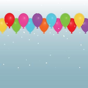 カラフルなパーティー風船や紙吹雪