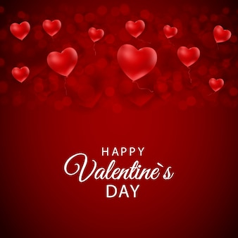 心で幸せなバレンタインデーカード。