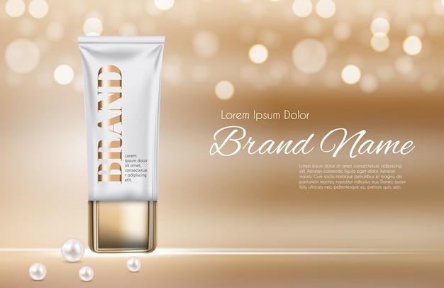 広告や雑誌の背景用の化粧品製品テンプレートをデザインする